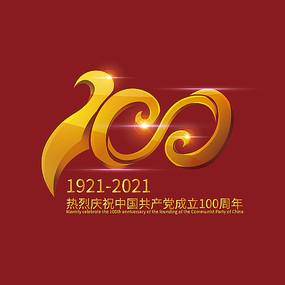100周年数字设计