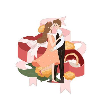 情人节求婚插画