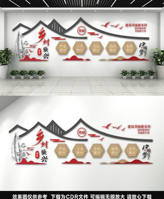 新中式乡村振兴新农村文化墙