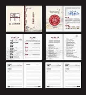 公司记事本笔记本工作手册设计