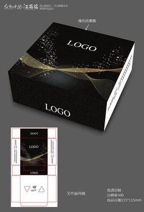 黑色炫彩纸巾盒包装