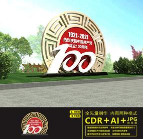 建党一百周年雕塑文化墙