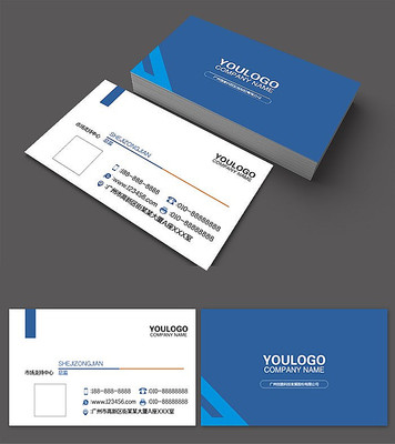 创意蓝色企业名片设计
