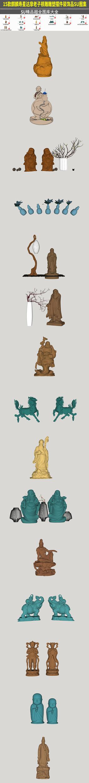 寿星流水达摩老子根雕雕塑装饰品