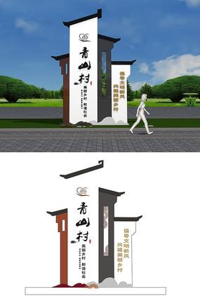 美丽乡村户外导视系统指示牌中式古典社区