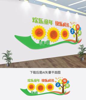 向日葵幼儿园文化墙卡通照片墙