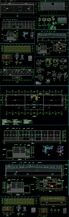 办公楼钢结构CAD图纸