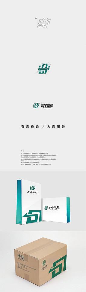 普宁LOGO品牌设计