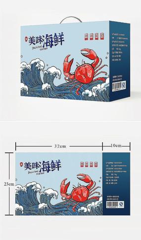 原创大闸蟹食品蓝色中式海鲜礼盒水产包装盒