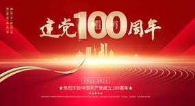 大气建党100周年背景板