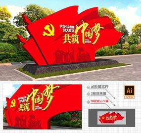 中国梦党建公园雕塑