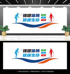 健身文化墙设计