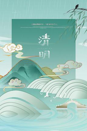 清明时节中国风海报