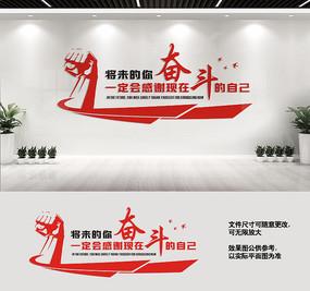 企业励志标语文化墙设计