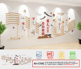 中式群众说事室和谐乡村文化墙