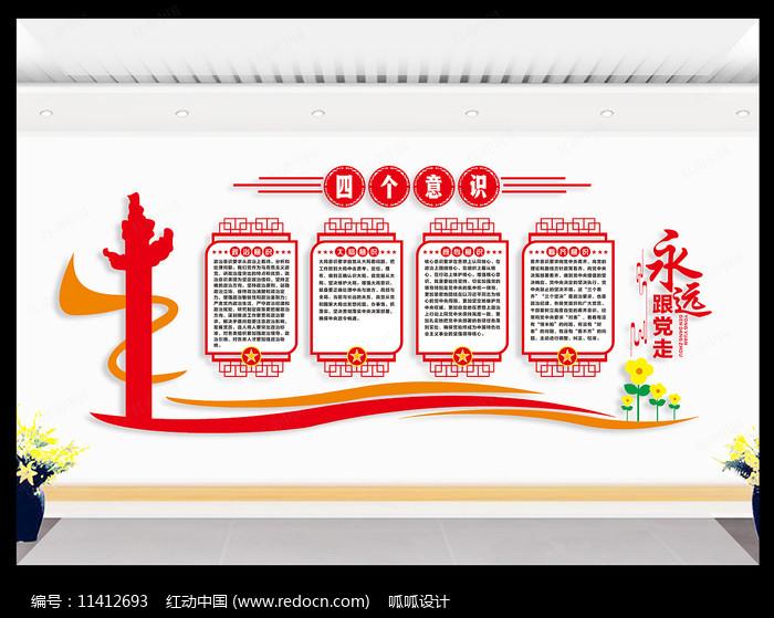党建楼梯文化墙设计图片