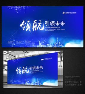 藍色科技背景展板