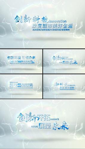 企业片头标题文字AE模版