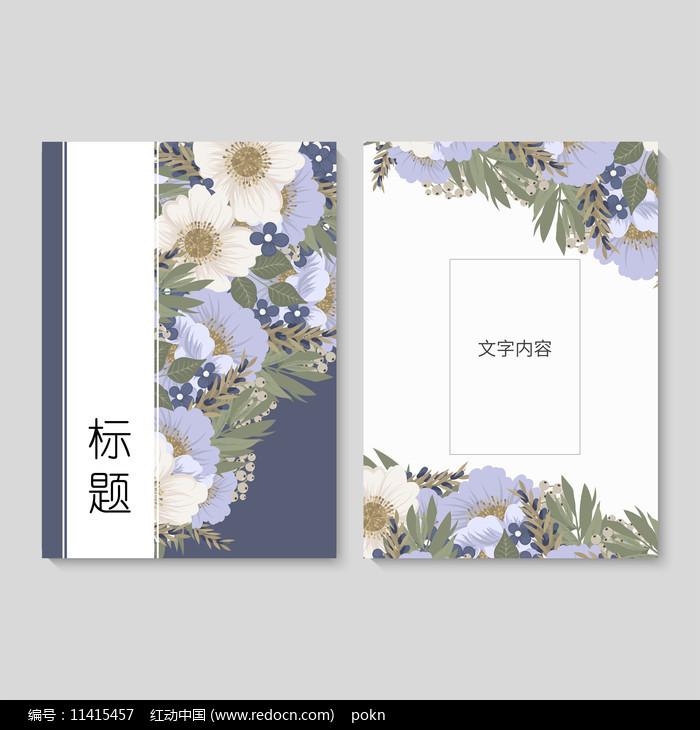 矢量花纹封面边框素材图片