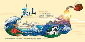 茶文化旅游宣传海报设计PSD