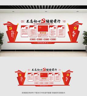 政府社区党建文化墙