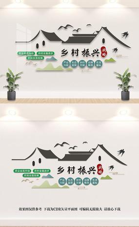 中式鄉村振興文化墻