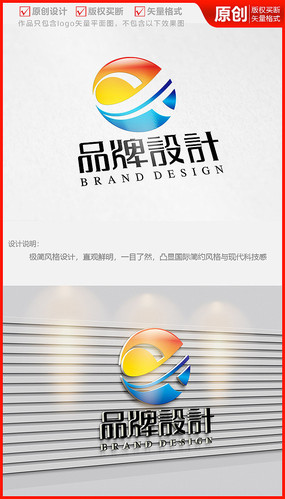 xy字母logo