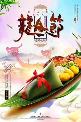 唯美中国风端午佳节龙舟节节日海报