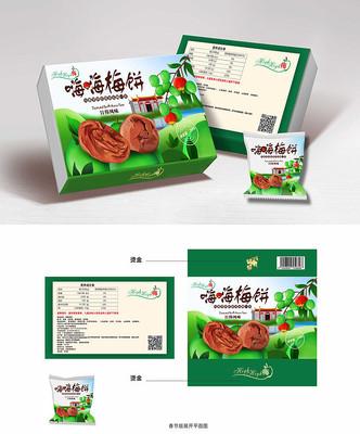嗨嗨梅饼食品包装