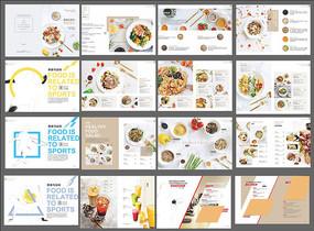 轻食沙拉减肥健康健身房瑜伽菜单画册
