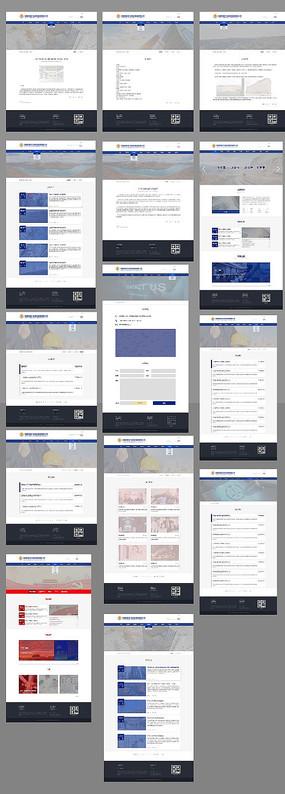 蓝色企业网站整站设计整站UI设计