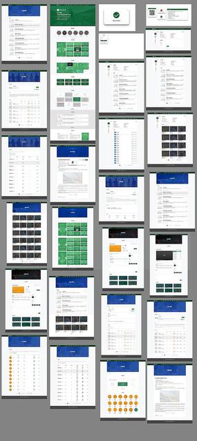 绿色学习平台UI设计