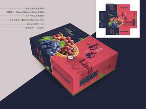 葡萄盒包装