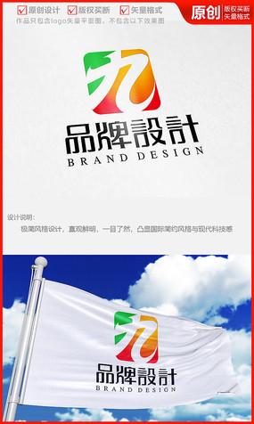 九9数字企业公司logo商标志设计