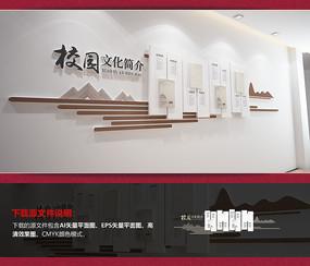 木质简约校园文化墙
