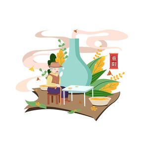 重阳节菊花酒老人