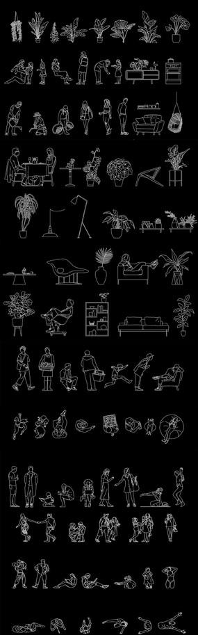 2021最新人物植物家具CAD图块