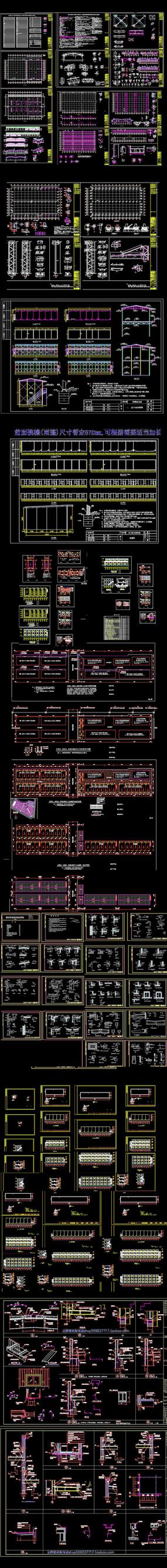 彩钢板及钢架结构厂房CAD方案图
