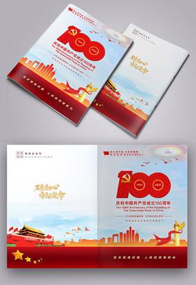 大气建党100周年画册封面设计模板
