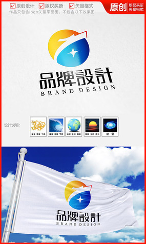 飞龙金龙中国龙logo商标志设计