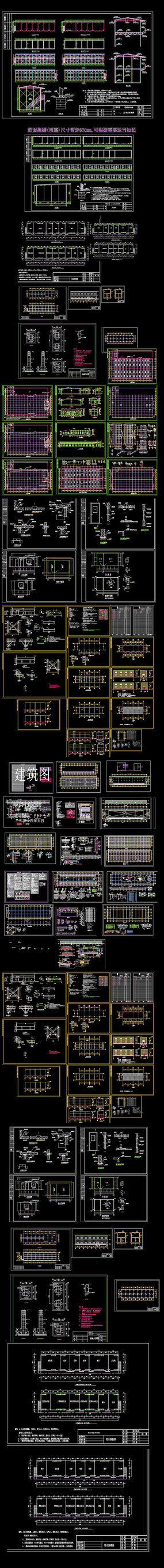 钢架结构厂房CAD方案图