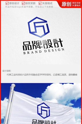匠人匠心字体设计公司企业logo商标志