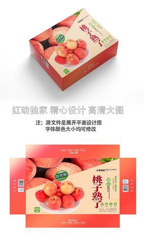 桃子熟了包装盒设计