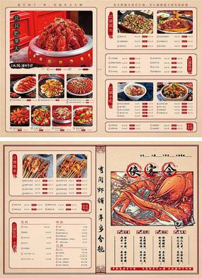 原创小龙虾火锅烧烤美食菜单