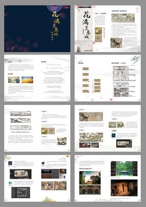 中国风产品画册设计