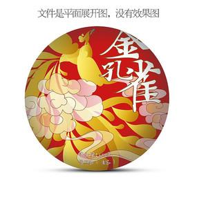 中国风七子饼棉纸生茶包装设计