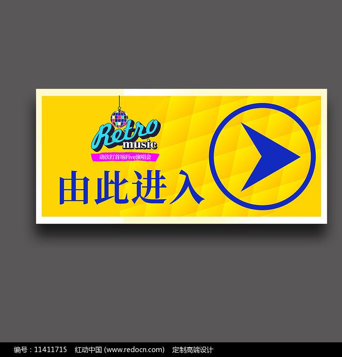 创意黄色时尚酒吧宣传指引牌PSD图片