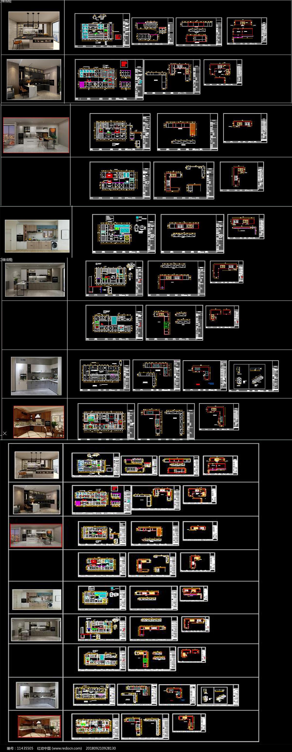 橱柜CAD图库图片