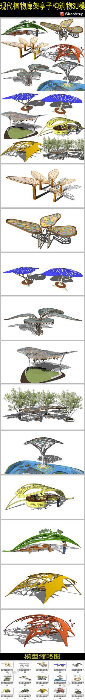 现代植物廊架亭子构筑物SU模型