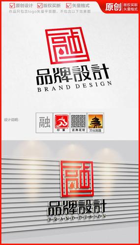 融字体印章中国风古典图案logo商标志